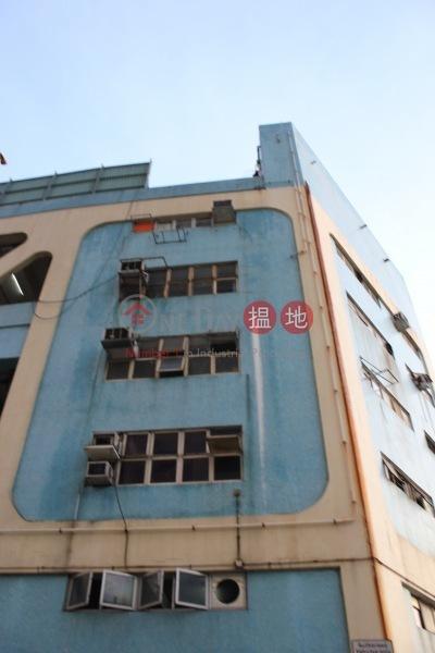 新巴黃竹坑車廠 (New World First Bus Wong Chuk Hang Depot) 黃竹坑 搵地(OneDay)(3)