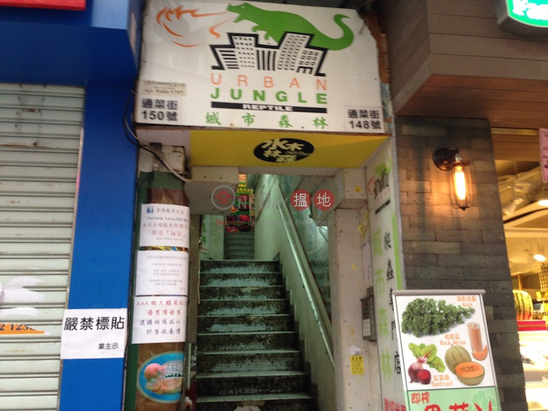 148-150 Tung Choi Street (148-150 Tung Choi Street ) Mong Kok|搵地(OneDay)(1)