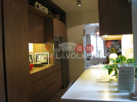 2 Bedroom Flat for Sale in Central Mid Levels|Po Yue Yuk Building(Po Yue Yuk Building)Sales Listings (EVHK10886)_0