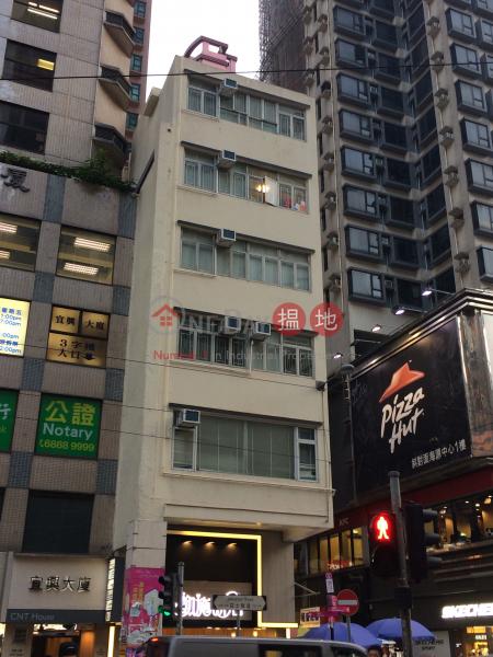 116 Johnston Road (116 Johnston Road) Wan Chai|搵地(OneDay)(1)