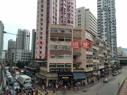 Tsuen Wan West