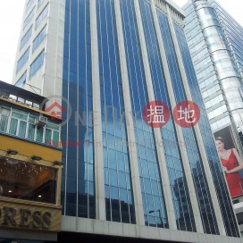 Chau\'s Commercial Centre,Tsuen Wan East, New Territories