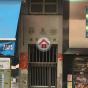華恩樓 (Wah Yan Building) 元朗康景街23號|- 搵地(OneDay)(2)
