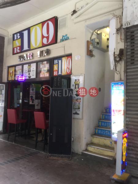 109-111 Lockhart Road (109-111 Lockhart Road) Wan Chai|搵地(OneDay)(1)