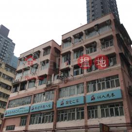 Hung Shuk Chun Building|孔淑珍樓