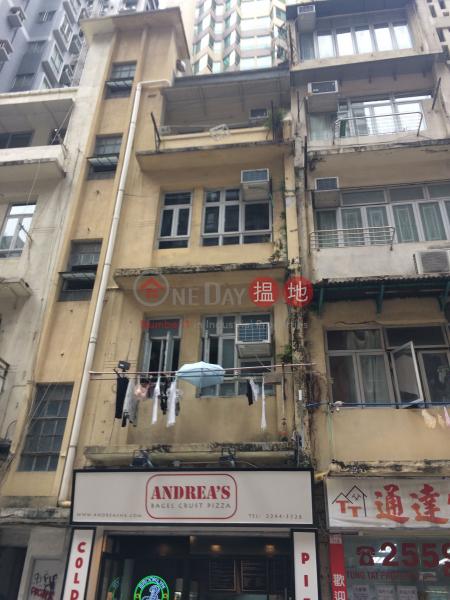117 First Street (117 First Street) Sai Ying Pun|搵地(OneDay)(1)