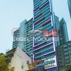 Studio Flat for Sale in Sai Ying Pun