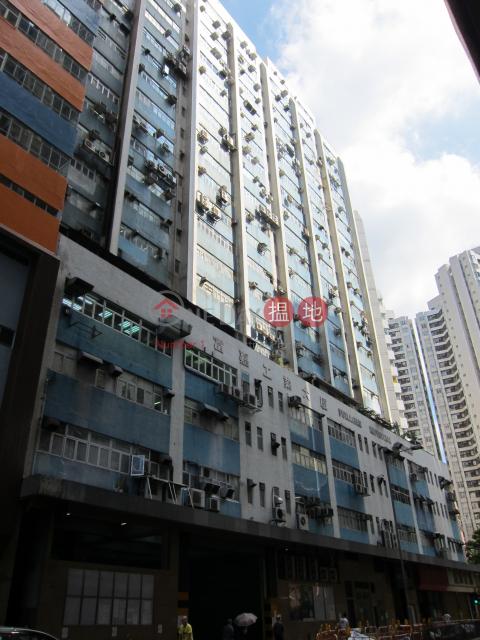 富嘉工廈 南區富嘉工業大廈(Fullagar Industrial Building)出售樓盤 (CHIEF-5293120122)_0
