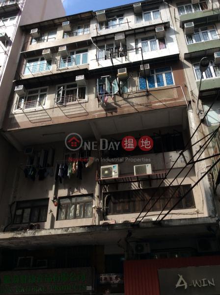 福華街58號 (58 Fuk Wa Street) 深水埗 搵地(OneDay)(2)