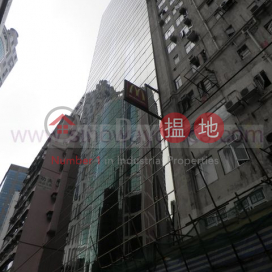 1057sq.ft Office for Rent in Wan Chai