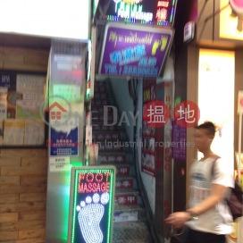 27-29 Soy Street,Mong Kok, Kowloon