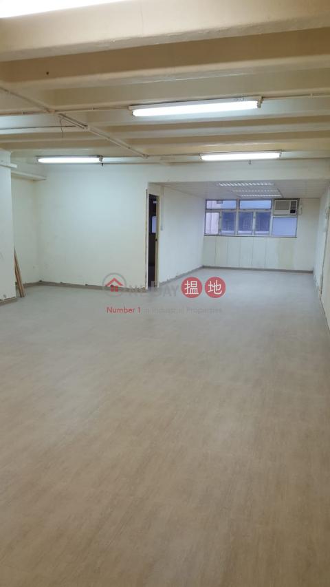 近地鐵站,企理,即租即用|葵青金龍工業中心第3座(Golden Dragon Industrial Centre Block 3)出租樓盤 (LAMPA-8253047678)_0