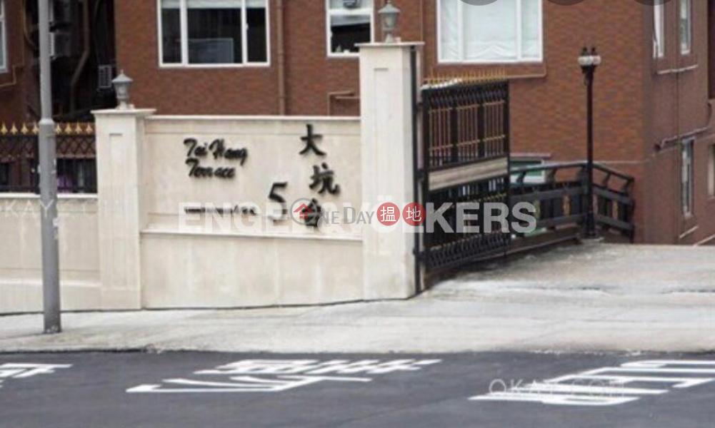 2 Bedroom Flat for Sale in Tai Hang, Tai Hang Terrace 大坑台 Sales Listings | Wan Chai District (EVHK90379)