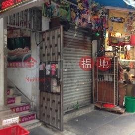 上海街171號,油麻地, 九龍