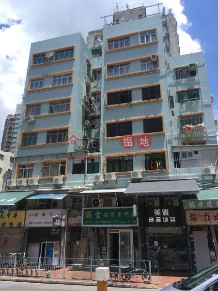 新景樓 (Sun King Building) 元朗|搵地(OneDay)(3)