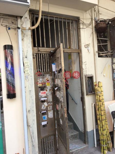 21-23 Fuk Wing Street (21-23 Fuk Wing Street) Sham Shui Po|搵地(OneDay)(1)