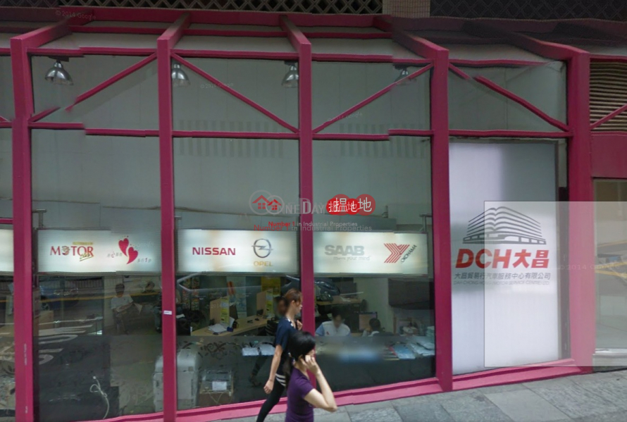 Property Search Hong Kong   OneDay   Industrial   Sales Listings westlands centre