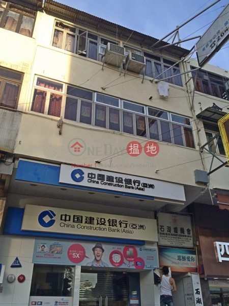 新豐路67號 (San Fung Avenue 67) 上水|搵地(OneDay)(3)