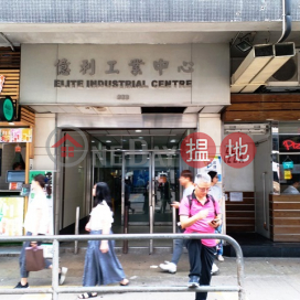 Large G/ F shop on busy Cheung Sha Wan Road for sale, 1 minutes' walk to MTR|Elite Industrial Centre(Elite Industrial Centre)Sales Listings (CSS0502)_0