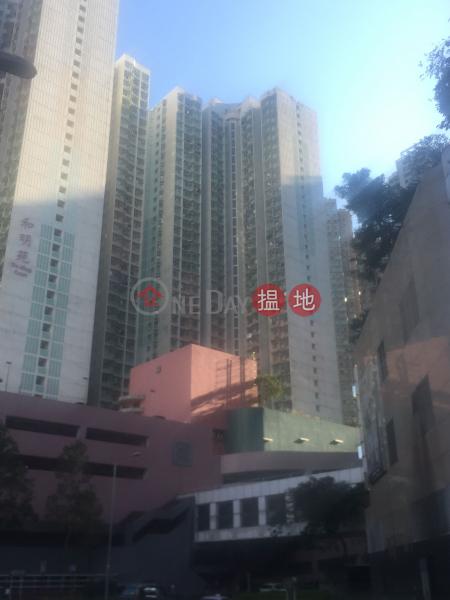 和明苑 和逸閣 (A座) (Wo Yat House (Block A) Wo Ming Court) 坑口|搵地(OneDay)(1)