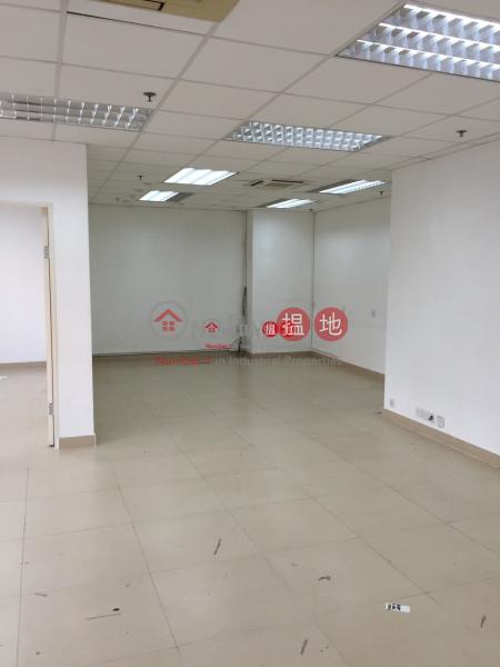 Property Search Hong Kong | OneDay | Industrial, Rental Listings, Wah Lok Industrial Centre