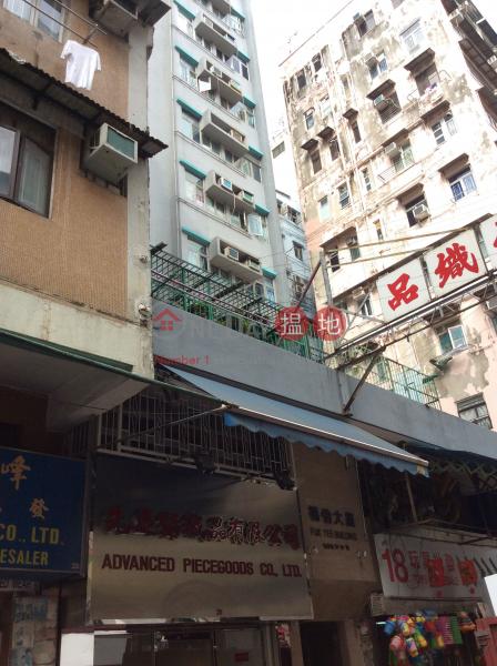 福怡大廈 (Fuk Yee Building) 深水埗|搵地(OneDay)(2)