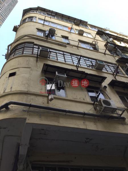 萬安街29號 (29 Man On Street) 大角咀 搵地(OneDay)(2)