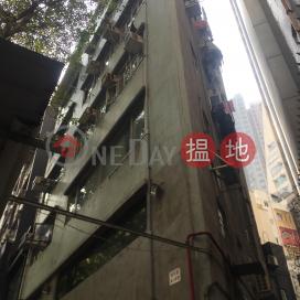 安和里4-6號,蘇豪區, 香港島