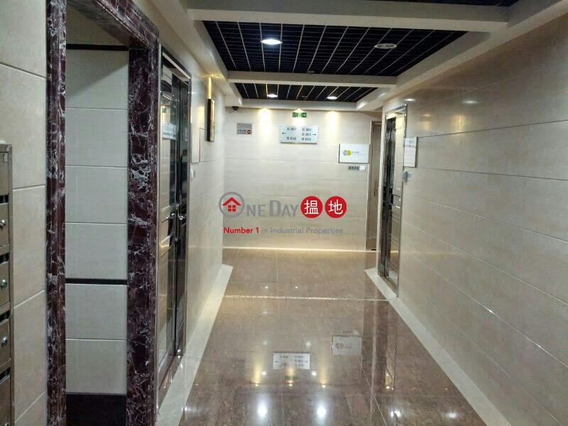 香港搵樓|租樓|二手盤|買樓| 搵地 | 工業大廈出租樓盤怡生工業中心