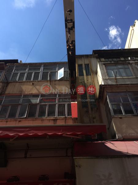 22 Yuen Long New Street (22 Yuen Long New Street) Yuen Long|搵地(OneDay)(2)