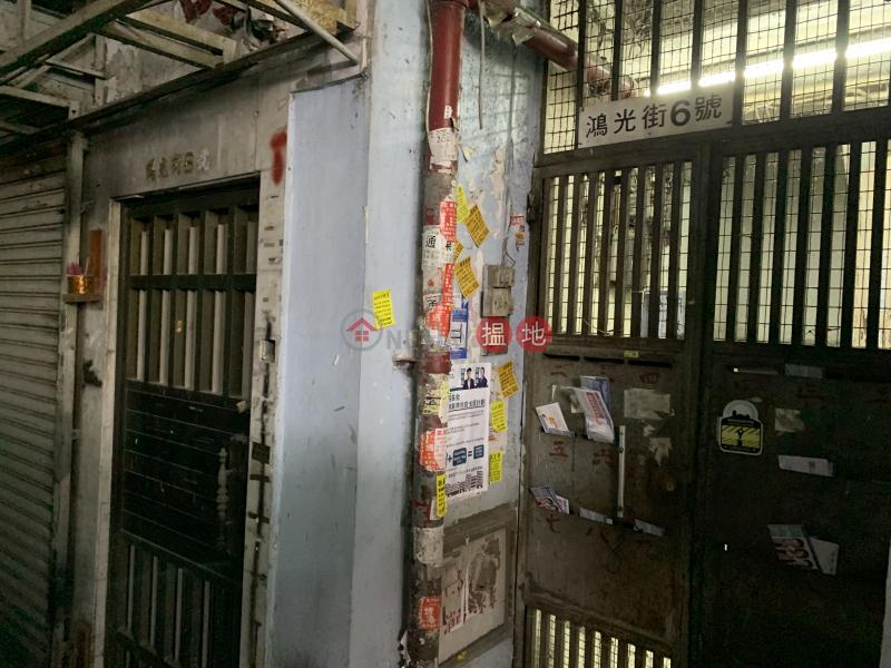 6 Hung Kwong Street (6 Hung Kwong Street) To Kwa Wan 搵地(OneDay)(1)