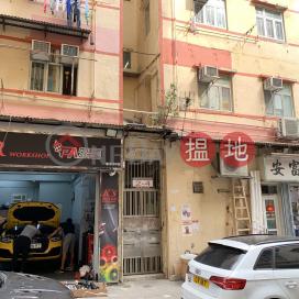 2 Tsun Fat Street,To Kwa Wan, Kowloon