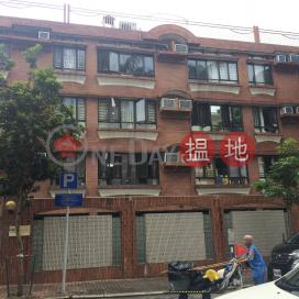 Yin Court,Yau Yat Chuen, Kowloon