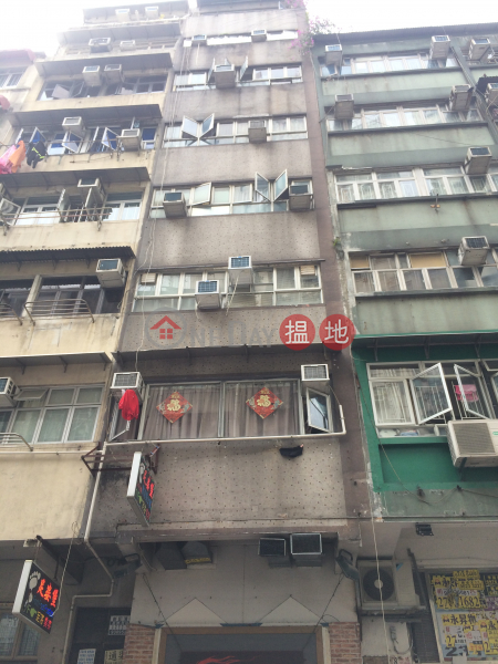 白加士街119號 (119 Parkes Street) 佐敦|搵地(OneDay)(1)