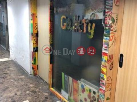 Chi Fai Shopping Centre for sale|Cheung Sha WanChi Fai Court(Chi Fai Court)Sales Listings (53331-1136448468)_0
