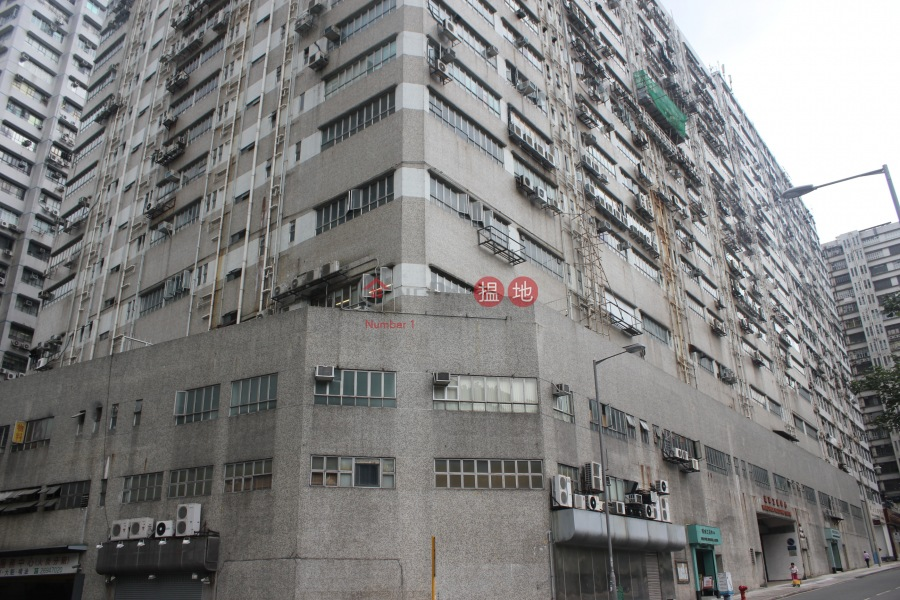 World-wide Industrial Centre (World-wide Industrial Centre) Fo Tan|搵地(OneDay)(4)