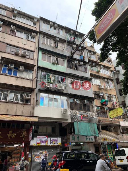 上海街170號 (170 Shanghai Street) 佐敦|搵地(OneDay)(1)