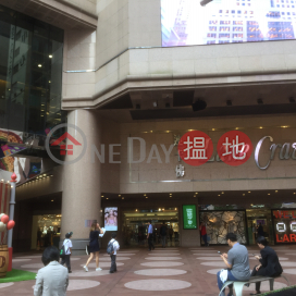 時代廣場一座,銅鑼灣, 香港島