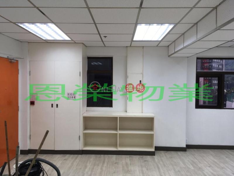TEL 98755238, Mandarin Commercial House 文華商業大廈 Sales Listings   Wan Chai District (KEVIN-6406484400)