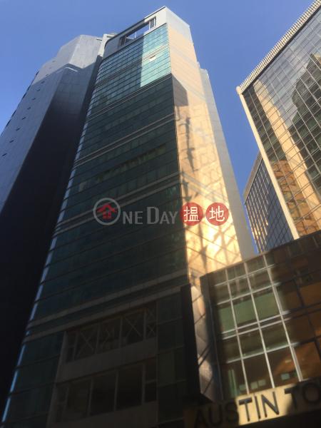 28 Austin Avenue (28 Austin Avenue) Tsim Sha Tsui|搵地(OneDay)(1)
