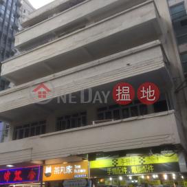 39 Carnarvon Road,Tsim Sha Tsui, Kowloon