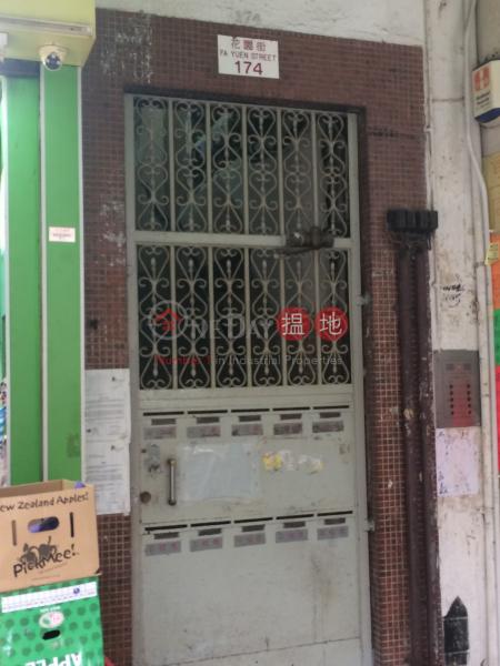 174 Fa Yuen Street (174 Fa Yuen Street) Mong Kok|搵地(OneDay)(4)