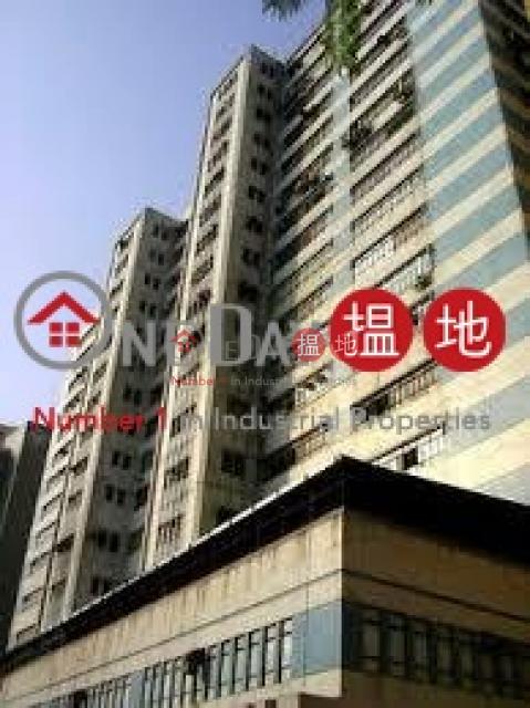 Leader Industrial Building|Tsuen WanLeader Industrial Centre(Leader Industrial Centre)Rental Listings (cathy-04654)_0