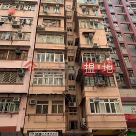 67 Pak Tai Street,To Kwa Wan, Kowloon