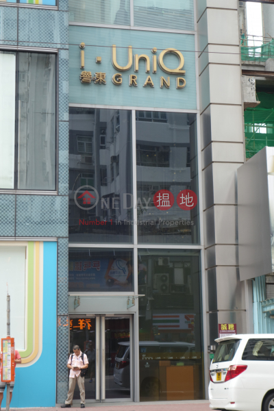 I‧Uniq Grand (I‧Uniq Grand) Sai Wan Ho|搵地(OneDay)(4)