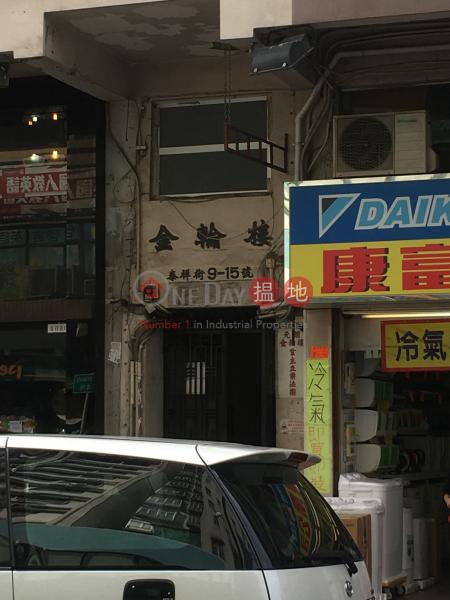 Kam Lun Building (Kam Lun Building) Yuen Long|搵地(OneDay)(2)