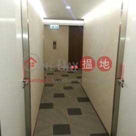 恆昌中心180萬有窗有廁工作室,手快有|Hang Cheong Centre(Hang Cheong Centre)Sales Listings (kitty-04787)_0