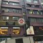 9 Lan Fong Road (9 Lan Fong Road) Wan Chai DistrictLan Fong Road9號|- 搵地(OneDay)(4)