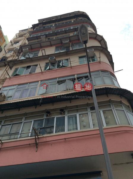 元州街1E號 (1E Un Chau Street) 深水埗|搵地(OneDay)(3)