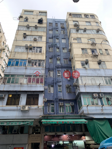32B KOWLOON CITY ROAD (32B KOWLOON CITY ROAD) To Kwa Wan|搵地(OneDay)(1)